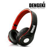 DENGEKI電擊大型手機MP3耳機麥克風(紅黑) SKM-X8(BK)