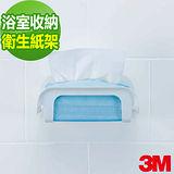 3M 浴室收納系列-抽取衛生紙收納架(17653D)