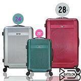 【BATOLON寶龍】20+24+28吋-晶鑽加大ABS輕硬殼箱/旅行箱/拉桿箱/行李箱