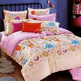 【粉妙樂園】單人全舖棉三件式二用被床包組