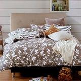 【幽靜】雙人純棉四件式被套床包組
