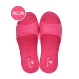 超輕防滑簡約乾溼二用室內拖鞋-桃