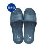 超輕防滑簡約乾溼二用室內拖鞋-藏青