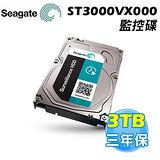 Seagate 希捷 3TB 3.5吋 SATA3 影音監控硬碟 (ST3000VX000)