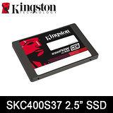 Kingston 金士頓(KC400) SKC400S37/128G SSD 商務型 固態硬碟 / 5年保