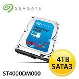 Seagate 希捷 4TB 3.5吋 SATA3 硬碟 (ST4000DM000)