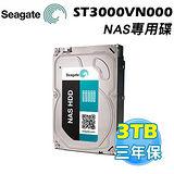 Seagate 希捷 3TB 3.5吋 SATA3 NAS專用硬碟 (ST3000VN000)