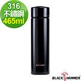 (任選) 義大利 BLACK HAMMER 316高優質不鏽鋼超真空保溫杯465ml-星空黑