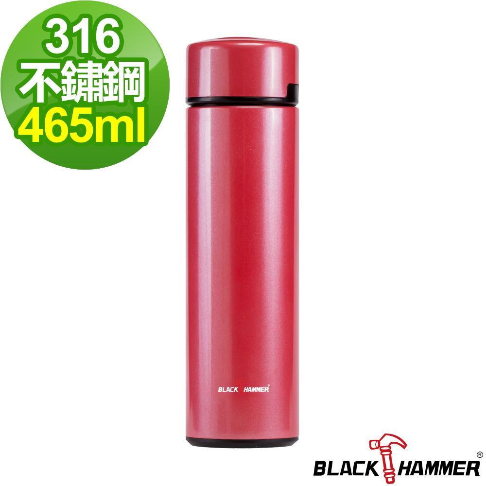 (任選)義大利 BLACK HAMMER 316高優質不鏽鋼超真空保溫杯465ml-野莓紅