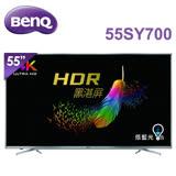 【送桌上型標準安裝】BenQ 55吋 智慧聯網 4K HDR 低藍光護眼液晶電視+視訊盒 (55SY700) 含運送+HDMI線+數位天線
