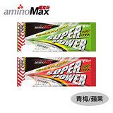 aminoMax邁克仕 ENERGY超級能量包-爆發型A070、A073 (青梅、蘋果) / 城市綠洲 (HIRO\