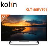 KOLIN歌林 55吋低藍光LED顯示器+視訊盒(KLT-55EVT01) 送安裝