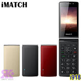 iMatch i918 3G折疊銀髪機-贈手機/平板支架+韓版可愛收納包+奈米噴劑+奈米矽皂