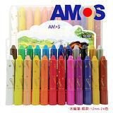 【BabyTiger虎兒寶】韓國 AMOS 神奇水蠟筆 - 粗款 - 24 色