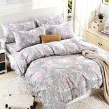 美夢元素 天鵝絨 涼被床包組 花語怡然 粉-單人三件式