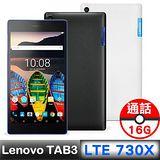 Lenovo 聯想 Tab 3 16GB LTE版 (730X) 7吋 雙卡雙待 四核心可通話平板電 -