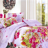 【美夢元素】天鵝絨 情韻花園 雙人四件式被套床包組