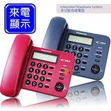 《贈小兔手機架》 Panasonic 國際牌來電顯示有線電話機 KX-TS560 (兩色可選)