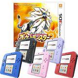 3DS (預購含夢幻特典)2DS 主機 +《精靈寶可夢:太陽》※含原廠變壓器、送抗刮保護貼 日版日文版(日規機專用)