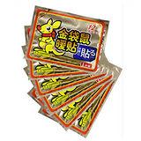 金袋鼠12HR長效型貼式暖暖包(100包入)送快樂馬台灣製天然植物精油驅蚊貼片36枚