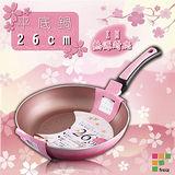 【和平Freiz】日本EM Bloom浮雕櫻花IH不沾平底鍋-(26cm)