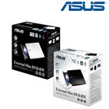 ASUS 華碩 SDRW-08D2S-U LITE 超薄 USB 外接式 DVD燒錄機
