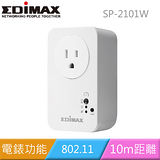 EDIMAX 訊舟 SP-2101W 智慧電能管家(具電錶功能)