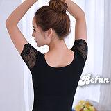 【 BeFun 內著專科 】JS 771背心 輕薄發熱衣 可外穿款式 平口以上蕾絲設計 袖子蕾絲花紋 深V領口波浪造型 發燒熱賣