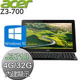 acer宏碁 Z3-700【四核】Intel J3710 四核心 觸控 Win10 17.3吋 液晶電腦(AZ3-700 J3710)【加贈藍芽喇叭+acer保溫杯】