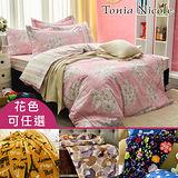 【Tonia Nicole東妮寢飾】100%精梳棉兩用被床包組(雙人)贈雪芙蓉毯