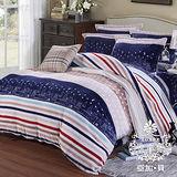 AGAPE亞加‧貝《星星日記》法萊絨 標準雙人 5x6.2尺 四件式鋪棉冬包兩用被組(床包加高35cm)