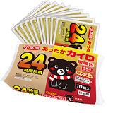小本熊暖暖包10個入