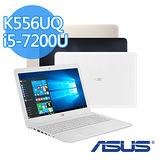 ASUS 華碩 K556UQ i5-7200U 15.6吋FHD 4G記憶體 1TB+128G SSD / 940MX 2G獨顯強效筆電(金/藍/白)-【送4G記憶體(需自行安裝)+散熱墊+滑鼠墊】