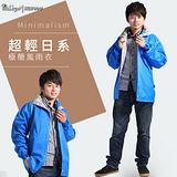 【雙龍牌】雙龍牌超輕量日系極簡兩件式風雨衣/機車套裝雨衣(湖水藍下標區) EP4081