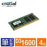 Micron Crucial NB-DDRIII 1600/4G (512*8) RAM(網路購物)