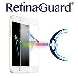 RetinaGuard視網盾 iPhone7 Plus (5.5吋) 防藍光鋼化玻璃保護貼 白框