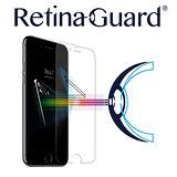 RetinaGuard 視網盾 iPhone7 Plus (5.5吋) 防藍光鋼化玻璃保護膜