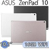 ASUS 華碩 New ZenPad 10 16GB WIFI版 (Z300M) 10.1吋 四核心平板電腦(白/黑/金)-【送華碩藍牙立體聲鍵盤】