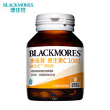 澳佳寶Blackmores 維生素 C 1000 (60錠/瓶)