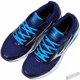 mizuno 男 WAVE IMPETUS 4 慢跑鞋 藍 -J1GC161304
