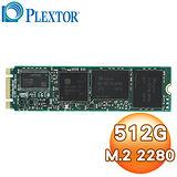 Plextor 浦科特 S2G-512GB M.2 2280 SATA SSD固態硬碟