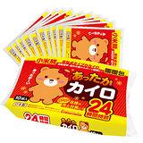 小米熊暖暖包10個入