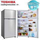 [促銷] TOSHIBA東芝 608L雙門變頻抗菌冰箱(GR-W66TDZ)含基本運送+拆箱定位+回收舊機