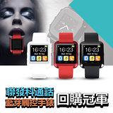 【Dr.Mango】 聯發科技術晶片智能觸控通話藍芽手錶