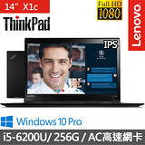 Lenovo ThinkPad X1c 14吋FHD《i5-6200U雙核心》8G/256G SSD/Win10 商用 堅韌型 筆電 (20FB007RTW)