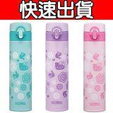 THERMOS膳魔師 超輕量Hello Kitty不鏽鋼保溫瓶0.4L(JNI-400KT/JNI-400KT-LPL) (JNI-400KT-GR/JNI-400KT-PK/)