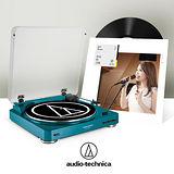 鐵三角 AT-LP60 藍色限量版 立體聲黑膠唱盤