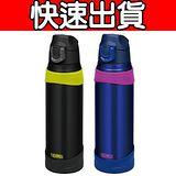 THERMOS膳魔師 1000ml 彈蓋式不鏽鋼真空保溫瓶 (FHQ-1000)