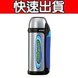 象印 攜帶型不鏽鋼真空保溫瓶1000cc (SJ-SD10)