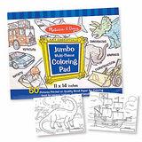 美國 Melissa & Doug 大型兒童繪圖本【藍】